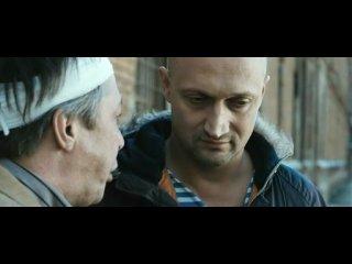Антикиллер Д.К: Любовь без памяти (2009) трейлер black-cat.in.ua