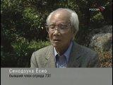Что мы должны знать о японцах или Что японцы думают о нас