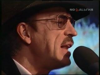 Михаил Боярский - Ланфрен-Ланфра (live)
