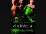 Paul Cantelon - The Other Boleyn Girl