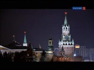 Новогоднее поздравление президента России Д.А. Медведева (31.12.2010)