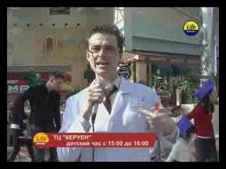 Лайф ТВ Керуен