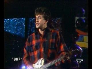 1987 - Александр Барыкин и группа 'Карнавал' -
