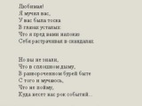 письмо к женщине  Сергей Безруков....золотой голос