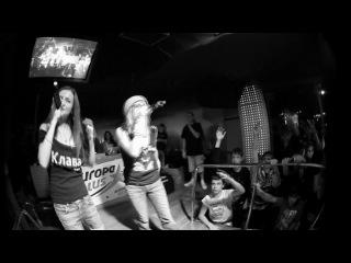 Гидропонка feat. Маська - Зима Близка(про Норильск)