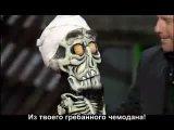 Ахмед мёртвый терорист (по-русски)