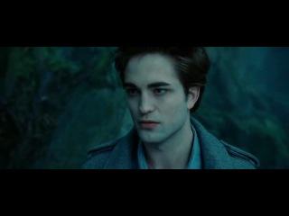 Вампирский образ Эдварда Каллена (эпизод 2).