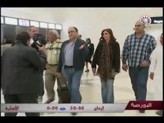 Elissa with Wael Kfouri in Douha 2011