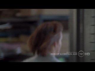 Мужчины Среднего Возраста / Men of a Certain Age - (сезон 1;серия 10)