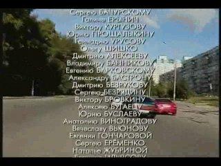 Криминальная Россия - Кемеровская зачистка 1+2серия