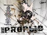 """sampler Авторского [mp3] Рэп сборника от FaNtoM PRO """"PROРЫВ"""" [vol.1] (при уч. К.А.-2)"""