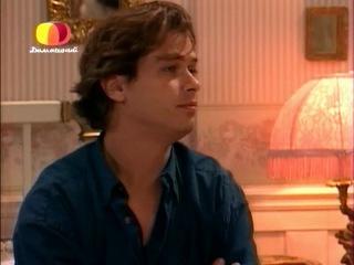 Во имя любви, 21 серия (Бразилия, 1997)