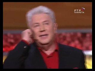 Владимир Винокур Звонок тёще из вытрезвителя