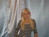 Ксюша Ефимова, 16 декабря 1993, Чебоксары, id24369885