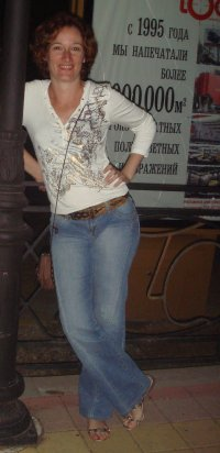 Дана Поляновская, 21 января 1973, Санкт-Петербург, id3911268