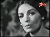 Marie Laforet (Мари Лафоре) - Toi mon amour mon ami (Ты моя любовь, мой друг) -1967г.