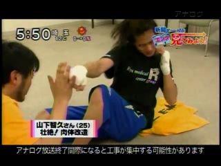 Yamashita Tomohisa in news. 明日のジョー PR 101217