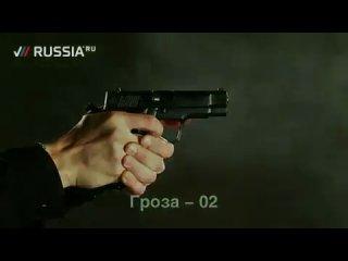 Травматические пистолеты «Гроза»