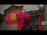 Китайская кухня / Culinary China 1 серия