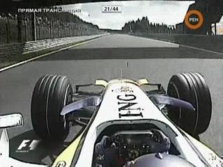 Формула 1 Гран-При Бельгии 14-я гонка сезона 2007