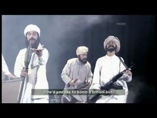 NO SURVIVOR - GUYS FROM AL-QAEDA (EYE OF THE TIGER PARODY)