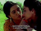 Любимая сестренка / Pyari Behna (1985) Митхун Чакраборти