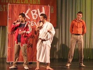 КВН Армянская сборная Музыкалка 1 2 финала