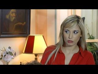 Порно фильм домработница онлайн