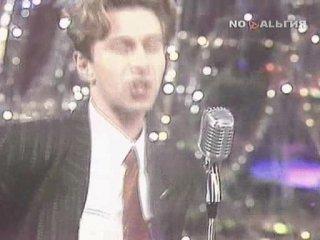 Песня года 1991 ч2