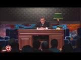 Comedy Club -  230 - Сказка от Премьера. Теремок