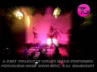 Create house & tg club 2010