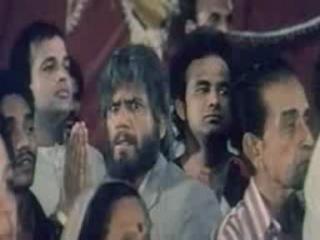 Квартал (ILAAKA)-Митхун Чакраборти, Дхармендра, Санджай Датт,Мадхури Дикшит,Амрита Сингх