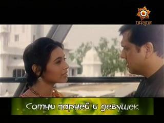Эта сумасшедшая любовь / Pyaar Diwana Hota Hai (2002)