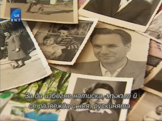 Divorce Albanian Style / Развод по-албански