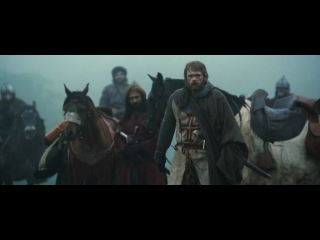 Арн: Рыцарь-тамплиер 2. Объединенное королевство