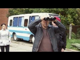 Братаны (2 сезон 3 серия)