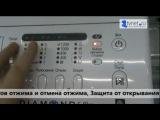 Видео инструкция - Стиральная машина Samsung WF8592FFC