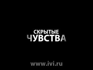 Трейлер к мультфильму Малыш и Карлсон