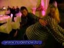 Танец пьяной Ксении Собчак на закрытой вечеринке