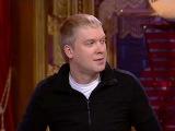 Прожектор Перис Хилтон с Максимом Леонидовым от 30.10.2010