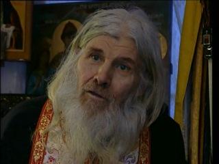 Старец  Иероним  из  Санаксарского  монастыря