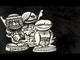 TMBG - The Mesopotamians