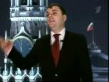 КВН-2010.Финал Высшей лиги.Новогоднее поздравление  президента РФ Медведева Д.А.