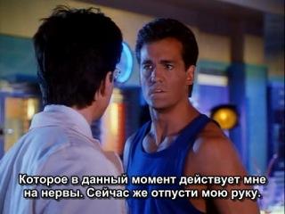 Флэш / The Flash 1 сезон 18 серия (субтитры)