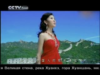 Сегодня 90 лет празднует КПК(Коммунистическая партия Китая)!
