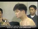 Gaki no Tsukai #266 (1995.03.12) — Yamasaki Gets Fired (ENG subbed by Zurui)