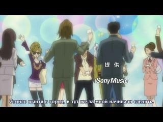 TV | Kuragehime | Принцесса-медуза 04/11 (субтитры)