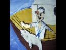 Морячек папай