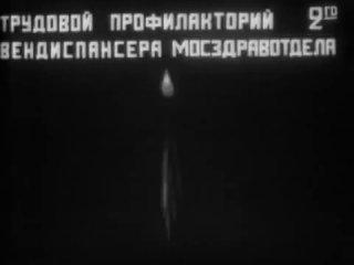dj BO (Богдан Титомир) Москва-говно