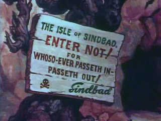"""""""����� ����� � �������-�������"""" /Popeye the Sailor Meets Sindbad the S..."""